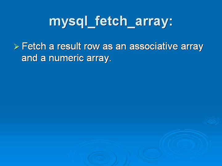 26_mysql_fetch_array